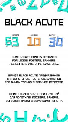 Шрифт Black Acute (Латиница и кириллица)