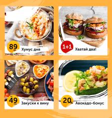 Дизайн инста-постов для средиземноморского кафе