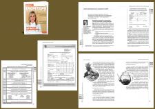 Журнал Довідник секретаря та офіс-менеджера