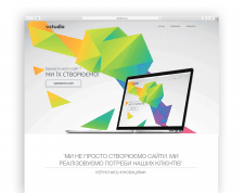 Vstudio - Web & Mobile Design (Киев, Украина)