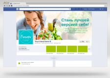 Обложки и дизайн для страницы Facebook
