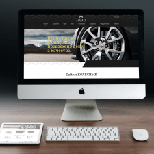 Бизнес сайт ALFARRO