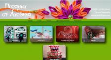 Сайт-выставка изделий