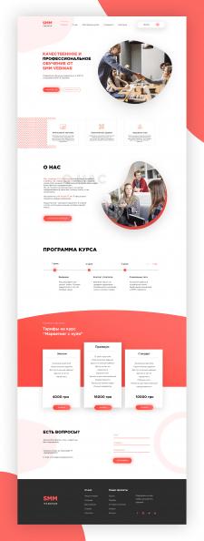 Дизайн сайта для онлайн-школы
