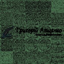 логотип для сайту письменника Лещенко
