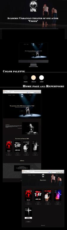 Разработка дизайна многостраничного сайта