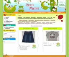 StockMamm