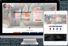 Рзработка сайта по продаже шин для грузовых авто