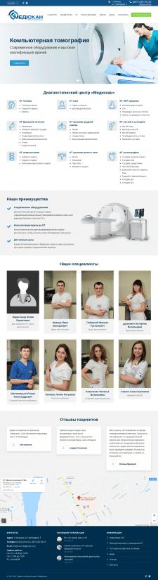 Разработка сайта для частной клиники