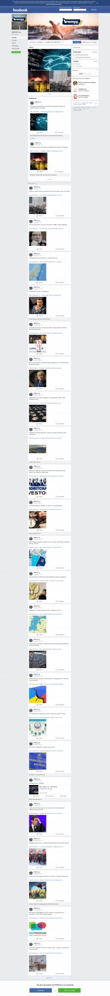 Консультация по монетизации в Facebook
