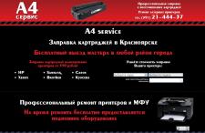 a4s24.ru
