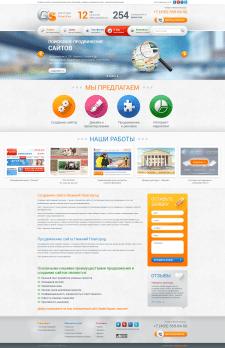Дизайн для Web Студии