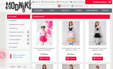 Магазин детской одежды Модники