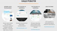 PHP клас для роботи з Freelancehunt API