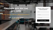 Сайт для фирмы по ремонту квартир