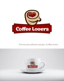 """Логотип для мобільної кав'ярні """"Coffee Lovers"""""""