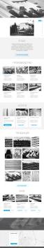 Сайт компания Браз (разработка дизайна)