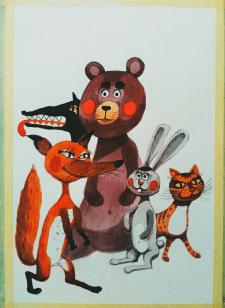 Иллюстрация, персонажи к сказке