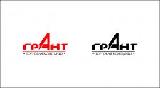лого для торговой компании