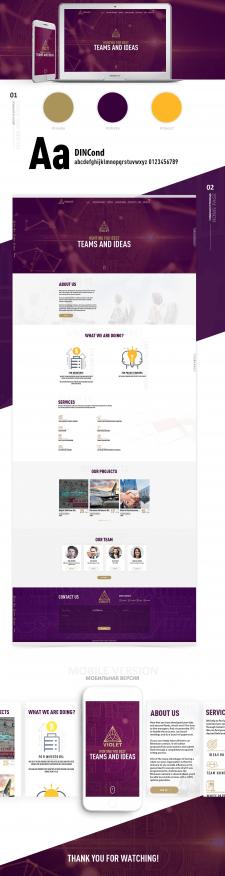 Страница для компании - violet - blockchain