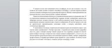 Пример текста о ламбрекенах