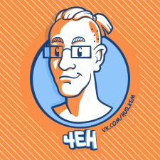 Логотип-портрет
