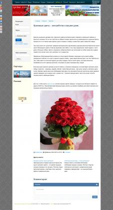 Красивые цветы – волшебство в вашем доме
