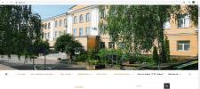Сайт Вінницького технічного ліцею