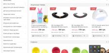 Наполнение интеренет-магазина на Opencart