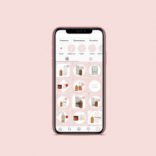 Дизайн ленты Instagram для эко-магазина