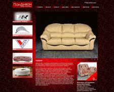 Интернет-магазин мягкой мебели Пандиван