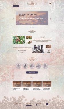 """Дизайн сайта по продаже кофе """"Magnet"""""""