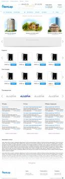Интернет магазин ионизаторов и фильтров воды Ionto