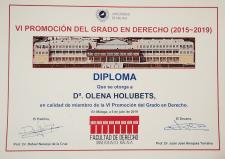 Диплом (Испания)