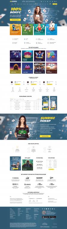 Дизайн онлайн казино