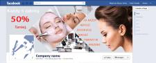 Баннер профиля facebook