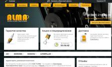 Настройка рекламы в ЯндексДирект.