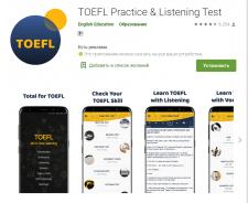 TOEFL Practice & Listening Test