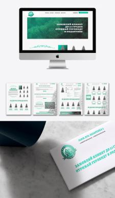 Дизайн для сайта по продаже ёлок