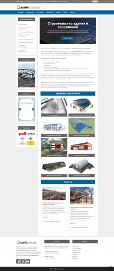 Строительная компания металлоконструкций
