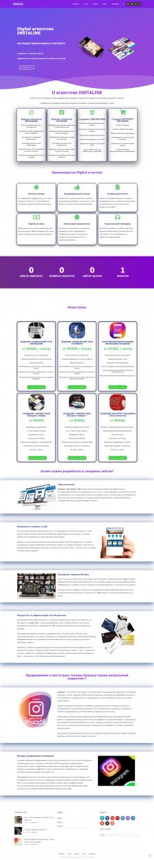 Сайт для Digital Агенства