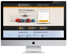 Служба грузоперевозок по России, СНГ и Европе