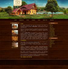 Сайт для лесообрабатывающей кампании