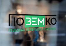 Логотип для земельной компании