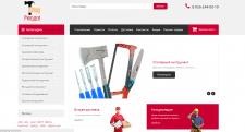 Наполнение интернет магазина rykadel.ru