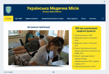 Українська Медична Місія