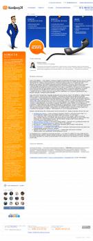 Описание и оптимизация разделов сайта