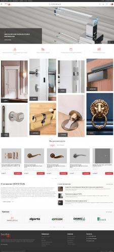 Разработка магазина дверей на Opencart 3