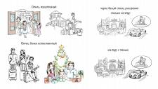 Примеры стиля для рисованного видео ( и не только)