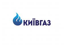 """Вариант логотипа для """"Киевгаз"""""""